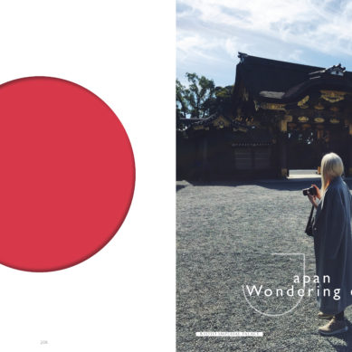 Travel / Wondering eye – Japan by Anya Stoliar