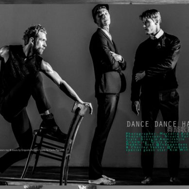 LAB A4 Magazine / Dance Dance Hall 舞蹈歌舞厅 by Marcello Arena