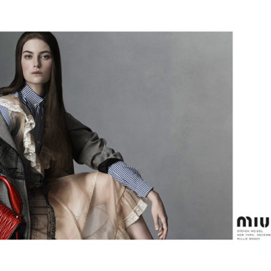 Miu Miu / Spring Summer 16 Advertising Vid