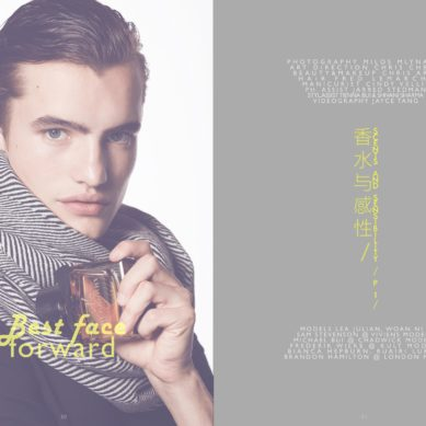 LAB A4 Magazine / Scents & Sensibility Fragrance P1 by Milos Mlynarik
