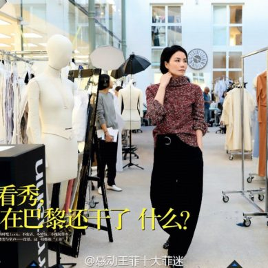 Grazia China / Faye Wong for Céline_Brand ambassador