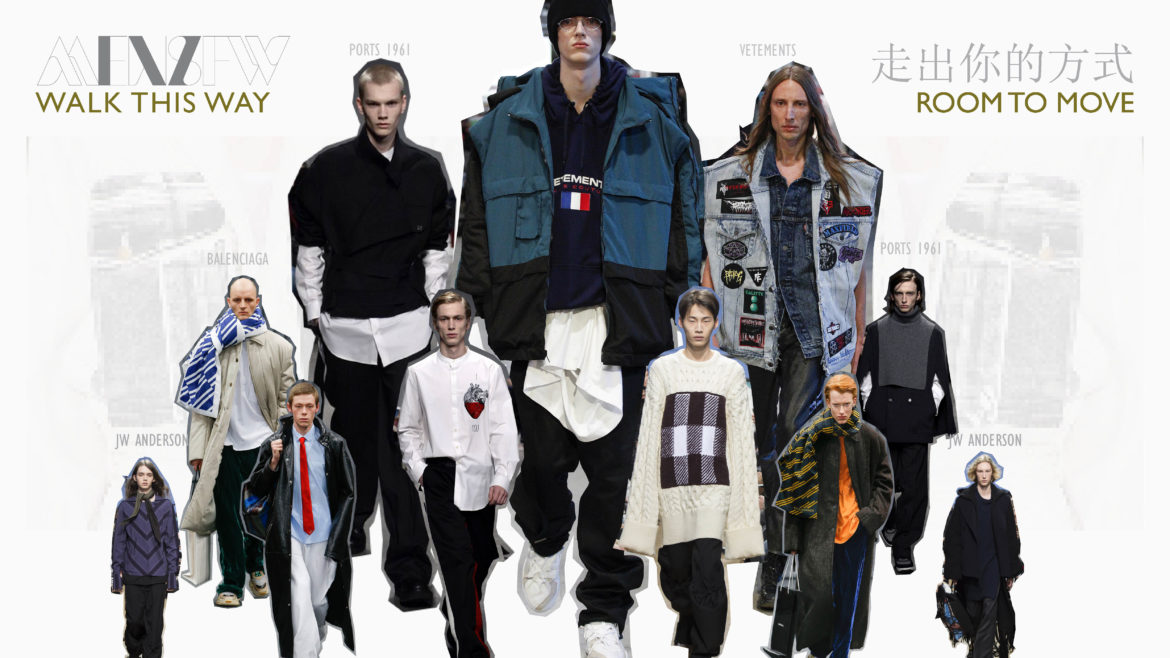 Mens AW17 Collection Review / Walk this way 走出你的方式