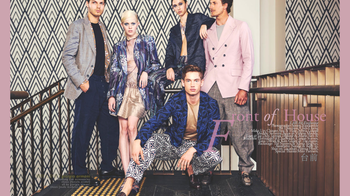 LAB A4 Magazine / Front of House 台前- The collections by Sonny Vandevelde