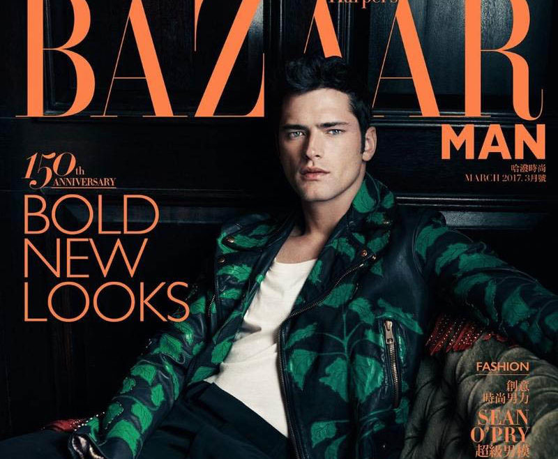 Bazaar Man Taiwan / Cover shoot w. Sean O'Pry by Matt Holyoak