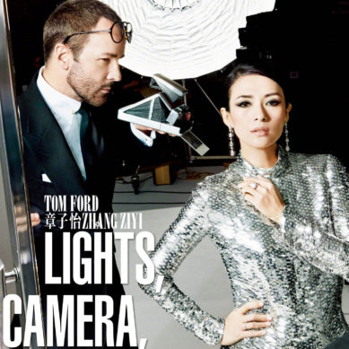 Vogue Film / Tom Ford x Zhang Ziyi for Vogue China June 17