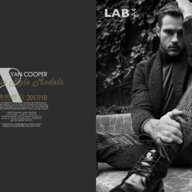 LAB A4 Magazine / Role Models: Ryan Cooper by Karl Simone